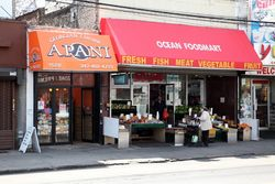 Apani Georgian Cuisine and Ocean Foodmart, Sheepshead Bay, Brooklyn