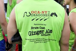 Jersey for a crew sponsored by Bruce Cost Ginger Ale, Hong Kong Dragon Boat Festival, Flushing Meadows Corona Park, Queens