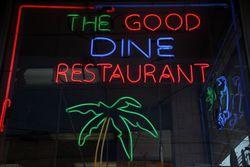 The Good Dine Restaurant, Wakefield, Bronx