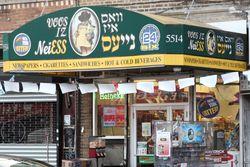 Voos Iz Neiess, open %2224 six,%22 Borough Park, Brooklyn