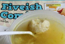Matzoh ball soup, Hall Street Kosher Cafe, Clinton Hill, Brooklyn