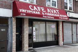 Cafe Avat, Bath Beach, Brooklyn
