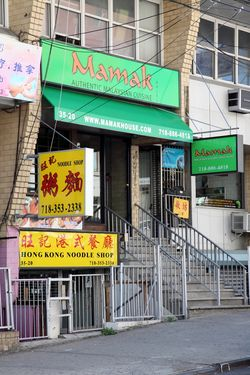 Mamak House and downstairs neighbor Hong Kong Noodle Shop, Flushing, Queens