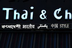 Chang Pai Halal Thai and Chinese, with several South Asian subscripts, Jamaica, Queens
