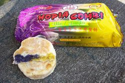 Eng Bee Tin hopia combi, American Pinoy Food Mart, Jersey City