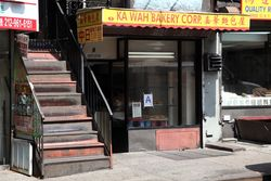 Ka Wah Bakery, Eldridge Street, Manhattan