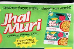 Posters for phone cards with a jhal muri theme (detail), Jackson Heights, Queens