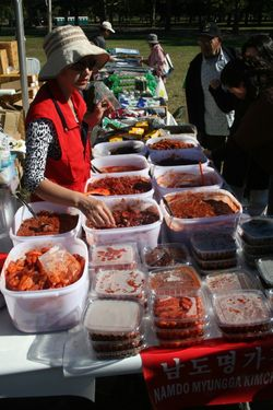 Namdo Myungga Kimchee, Korean Harvest Festival, Flushing Meadows Corona Park, Queens