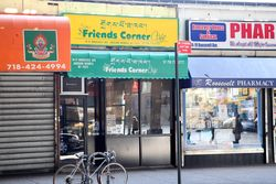 Friends Corner Cafe, Jackson Heights, Queens