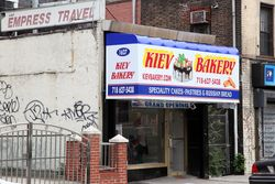 Kiev Bakery, Homecrest, Brooklyn