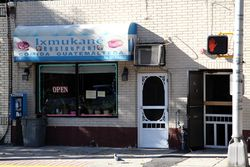 Ixmukane Restaurant, Fairview, New Jersey