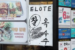 Handdrawn sign for %22elote,%22 Arirang Dumpling, Palisades Park, New Jersey