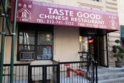 Taste Good Chinese Restaurant, West 25th Street, Manhattan