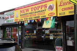 New Topps, Canarsie, Brooklyn
