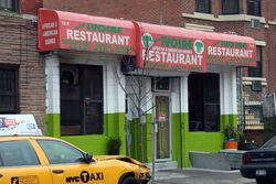 New Ivoire Restaurant, East 119th Street, Manhattan