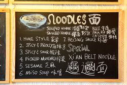Noodle menu, Cafe Hooloo, Elmhurst, Queens