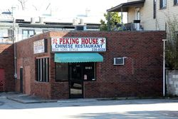 Peking House Chinese Restaurant, New York Style, Savannah, Georgia