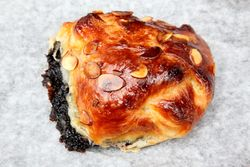 Levkar-filled %22Hungarian style%22 prune danish, Glaser's Bake Shop, First Avenue, Manhattan