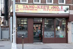 Yang-Kee's No 1 Chinese Kitchen, Ozone Park, Queens
