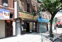 Hong Chang Restaurant, East New York, Brooklyn