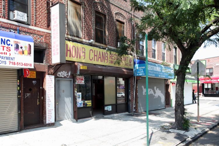 Hong Chang Restaurant, East New York, Brooklyn