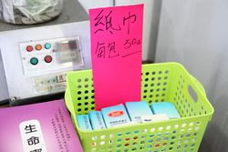 Pocket tissues for sale, Fei Long food court, Sunset Park, Brooklyn