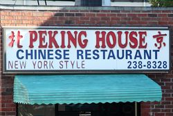 Peking House Chinese Restaurant, New York Style (detail), Savannah, Georgia