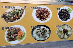 Streetside menu board, Flushing, Queens