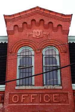 Office of the former Ulmer Brewery, Bushwick, Brooklyn