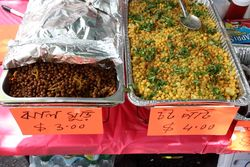 Chick peas, Bangladeshi block party, Elmhurst, Queens