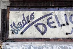 The former Hudes Delicatessen (detail of sign), Broadway, Manhattan