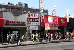 Mini food court and neighbors, Flushing, Queens
