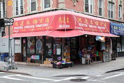 Hester Corner Grocery, Hester Street, Manhattan