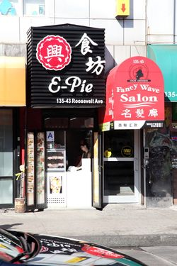 E-Pie, Flushing, Queens