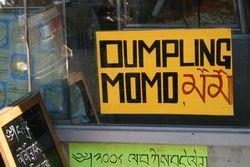 Dumpling and momo signage, Merit Kebab Palace, Jackson Heights, Queens