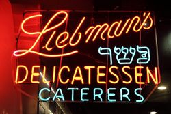 Neon sign for Liebman's Delicatessen, Riverdale, Bronx