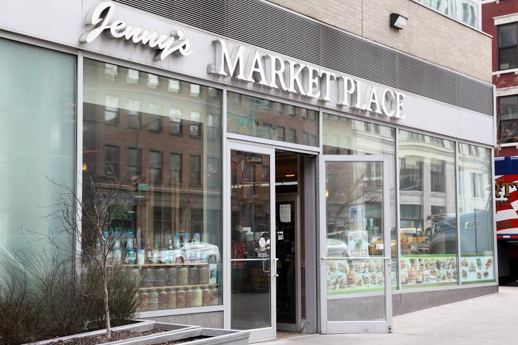 Jenny's Marketplace, Tenth Ave, Manhattan