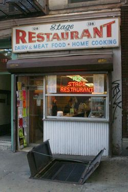 The former Stage Restaurant, Second Ave, Manhattan