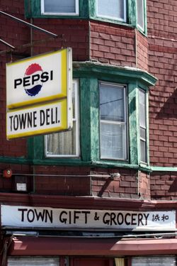 Town Gift & Grocery with surviving Towne Deli Pepsi privilege sign, Harrison, New Jersey