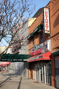 Chez Amina Restaurant and neighbors, Foxhurst, Bronx