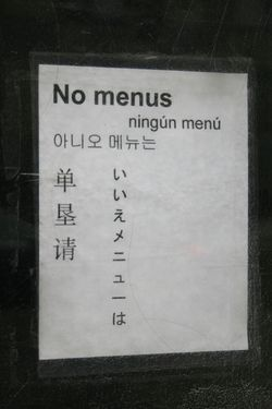 No menus in five languages, Chelsea, Manhattan