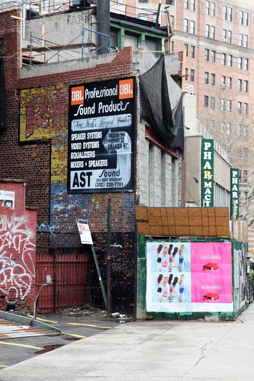 Faded and long-ago-covered signage, Sixth Avenue, Manhattan