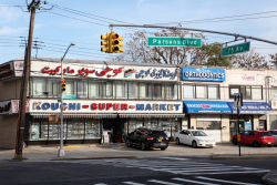 Kouchi Supermarket and neighbors, Pomonok, Queens
