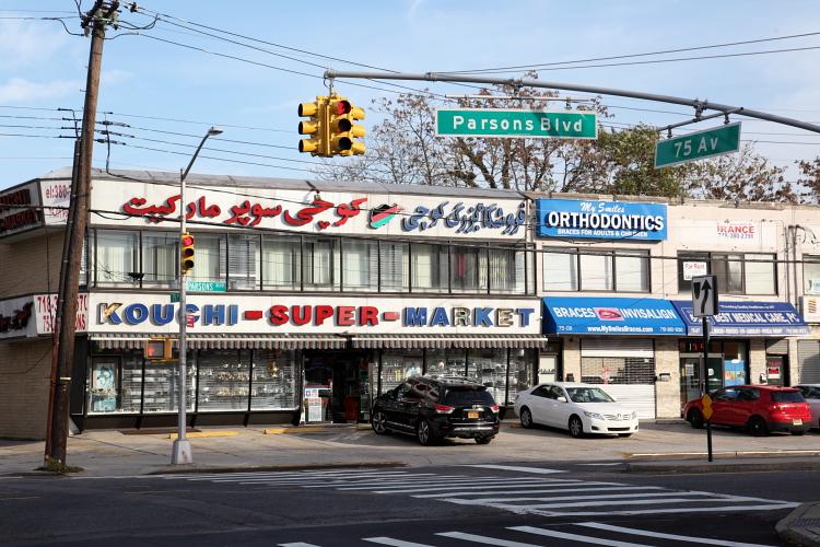 Kouchi Supermarket and neighbors, Pomonok, Queens