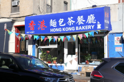 Hong Kong Bakery, Sunset Park, Brooklyn