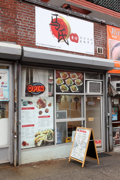 Ma's Food Market, Flushing, Queens