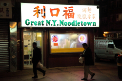 Great NY Noodletown  Bowery  New York