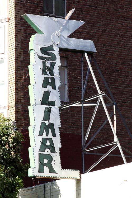 Shalimar Restaurant  San Francisco