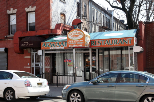 Akwaaba Restaurant  Prospect Lefferts Gardens  Brooklyn