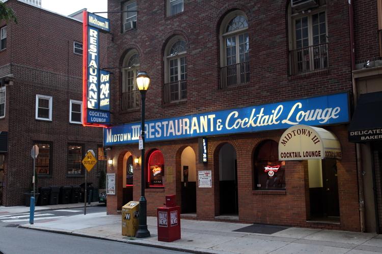 Midtown III Restaurant & Cocktail Lounge, Philadelphia